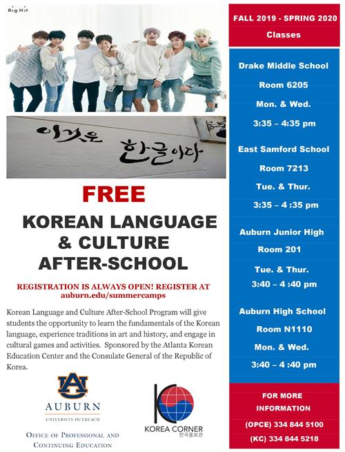 This is an image of the Korean Language & Culture After-School Program informational flyer.